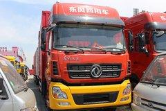 东风商用车 天龙重卡 245马力 6X2 9.6米排半厢式载货车(DFL5253XXYAX1B) 卡车图片