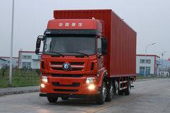 重汽王牌 W5B-H重卡 310马力 6X2 9.725米厢式载货车(CDW5210XXYA1U5) 卡车图片