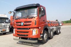 重汽王牌 W5B-H重卡 310马力 8X4 6.8米自卸车(CDW3310A1S4J) 卡车图片