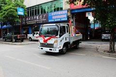 重汽王牌 7系 87马力 3.3米排半仓栅式轻卡(CDW5043CCYHA1A4) 卡车图片