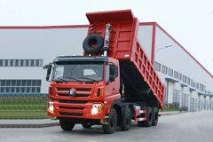重汽王牌 W5B-M重卡 270马力 8X4 6.8米自卸车(CDW3310A1S4) 卡车图片