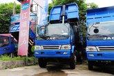 江淮 康铃鼎力 160马力 6.5米自卸车(长泰)(HFC3166KR1QZ)