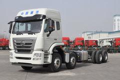 中国重汽 豪瀚 310马力 8X4 冷藏车(济南重汽-绿叶牌)(ZZ1325N4663E1K)