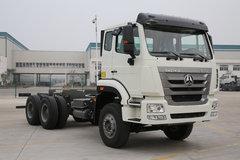 中国重汽 豪瀚J5G 310马力 6X4 混凝土搅拌车底盘(ZZ1255N3243E1)