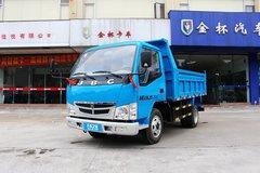 金杯 核动力 68马力 3.2米自卸车(SY3044DMAH) 卡车图片