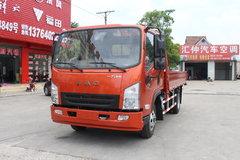 一汽凌河 117马力 3.85米排半栏板轻卡(万里扬5挡)(CAL1041DCRE5) 卡车图片