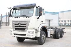 中国重汽 豪瀚J7B重卡 380马力 6X4载货车底盘(ZZ1255N4346D1) 卡车图片