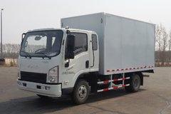一汽凌河 城市之星 87马力 3.74米排半厢式轻卡(CAL5040XXYDCRE5) 卡车图片