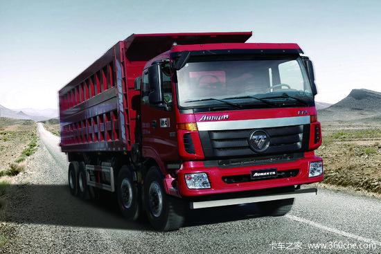 福田 欧曼ETX 9系重卡 430马力 8X4 7.8米自卸车(法士特12挡)(BJ3313DMPKF-AA)