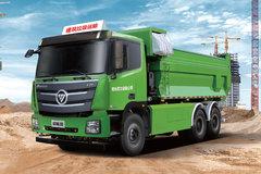 福田 欧曼GTL 9系重卡 350马力 6X4 5.4米自卸车(BJ3259DLPKB-XB) 卡车图片