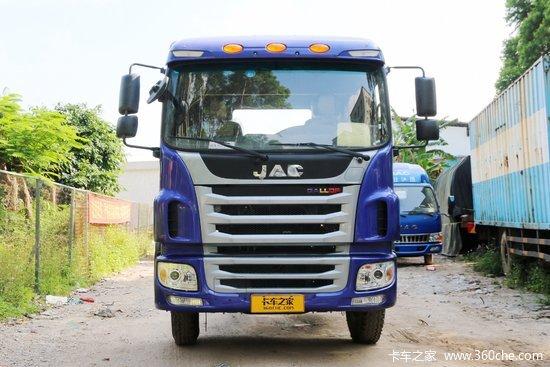 江淮 格尔发A5W重卡 310马力 8X4 9.6米栏板载货车(HFC1311P1K2H45S3V)