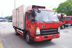 中国重汽HOWO 统帅 154马力 4X2 4.1米冷藏车(ZZ5047XLCF341CE145)
