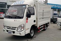 跃进 小福星S50Q 1.3L 87马力 汽油 3.1米单排仓栅微卡(NJ5022CCYPBGBNZ) 卡车图片