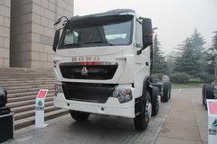 中国重汽 HOWO-T7H重卡 400马力 8X4 混凝土搅拌车(底盘)(ZZ1317N366MD1)