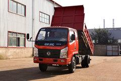 东风 力拓490 95马力 3.5米自卸车(Φ125工程顶)(EQ3041GDAC) 卡车图片