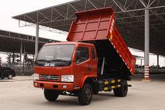东风 力拓4100 102马力 3.8米自卸车(EQ3042GDAC)
