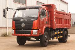 东风 力拓4108 130马力 4X2 4.2米自卸车(Φ160工程顶)(EQ3042GDAC) 卡车图片