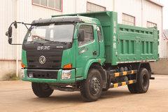 东风 力拓4110 160马力 4.2米自卸车(8档变速箱)(EQ3042GDAC) 卡车图片