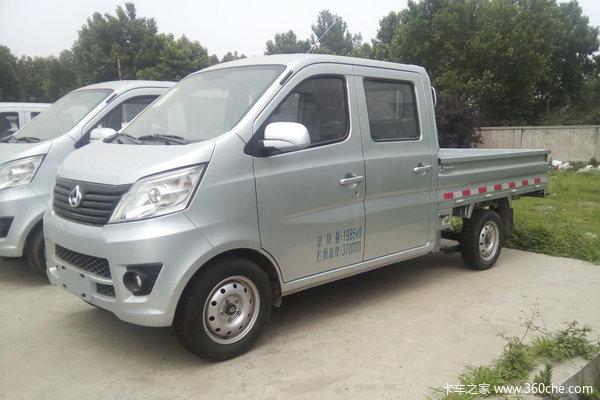 回馈客户榆林长安星卡载货车仅售3.94万