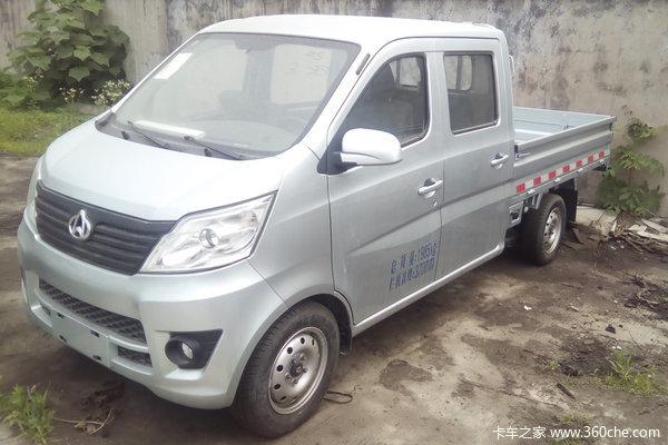 长安凯程 星卡 2019款 基本型 1.5L 116马力 汽油 2.26米双排栏板微卡(国六)(SC1027SJA6)
