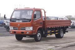东风 福瑞卡4100 115马力 4.15米单排栏板轻卡(窄体)(DFA1041S20D5)