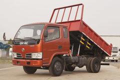 东风 福瑞卡490 95马力 3.1米自卸车(Φ80双顶)(EQ3038GAC)