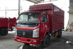 东风 福瑞卡490 87马力 4.2米单排仓栅式轻卡(EQ5040CCYAC) 卡车图片