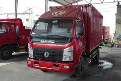 东风 福瑞卡490 87马力 4.2米单排厢式轻卡(EQ5040XXYAC) 卡车图片