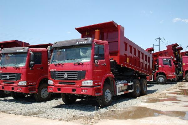 中国重汽 HOWO重卡 290马力 6X4 4.8米自卸车(不带卧铺)