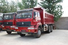 中国重汽 金王子重卡 300马力 6X4 4.8米自卸车(平顶)(ZZ3251M3242W) 卡车图片