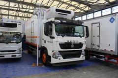 中国重汽 HOWO T5G 210马力 4X2 冷藏车(飞球牌)(ZJL5167XLCZ5)