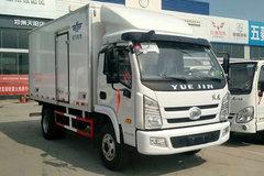 跃进 上骏x500 125马力 4X2 冷藏车(NJ5040XLCDCFT5)