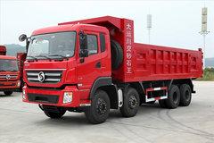 川交汽车 260马力 8X4 7.1米自卸车(CJ3310D4RD) 卡车图片