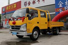 金杯 骐运 115马力 4X2 3.3米双排栏板轻卡(油刹)(SY1044SH2S) 卡车图片
