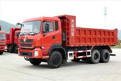 川交汽车 260马力 6X4 5.8米自卸车(CJ3250D41C) 卡车图片