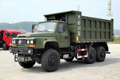 川交汽车 260马力 6X6 4.5米自卸车(CJ3250D41E) 卡车图片