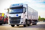 东风柳汽 乘龙H7重卡 350马力 8X4 9.6米排半仓栅式载货车(LZ5310CCYQELA)