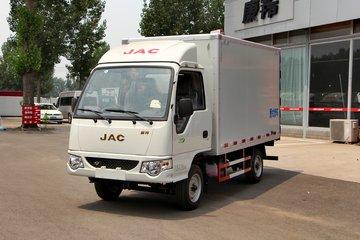 江淮 康铃X1 1.3L 87马力 3.1米单排厢式微卡(国五)(HFC5020XXYPW4E2B3DV)