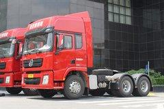 陕汽康明斯 德龙X3000 轻量化版 440马力 6X4牵引车(SX42584W324C) 卡车图片