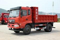 川交汽车 160马力 4X2 3.85米自卸车(CJ3040D4UA) 卡车图片