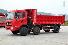 川交汽车 180马力 6X2 5.8米自卸车(CJ3250D4TB) 卡车图片