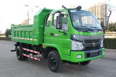 福田瑞沃 金刚 工程型 117马力 3.5米自卸车(BJ3046D9PDA-1) 卡车图片