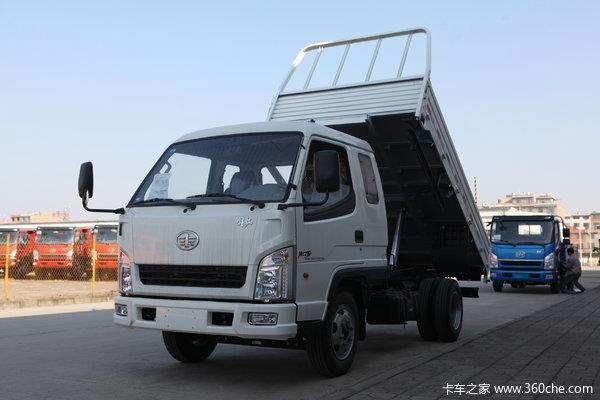 回馈客户解放经典1系自卸车仅售7.39万