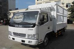 东风 凯普特E280 116马力 3.8米排半仓栅式轻卡(DFA5040CCYL20D5AC)