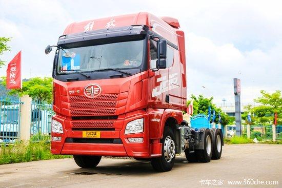青岛解放 JH6重卡 460马力 6X4牵引车(一汽12挡)(CA4250P25K2T1E5A)