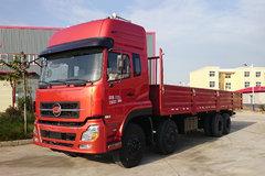 一拖重卡 270马力 8X4 9.6米栏板载货车(LT1310BBC0) 卡车图片
