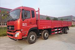 一拖重卡 270马力 8X2 9.6米栏板载货车(LT1311BBC0) 卡车图片