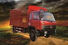 一拖重卡 180马力 4X2 6.8米仓栅式载货车(LT5160CCYBBC0) 卡车图片