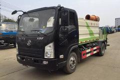 陕汽商用车 轩德X9 130马力 4X2 吸尘车(SX5080TXCGP5)