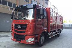 华菱 菱马H3 160马力 4X2 6.8米仓栅式载货车(HN5160CCYH19E6M5)